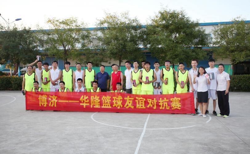 18新利娱乐网址博济篮球练习赛圆满落幕