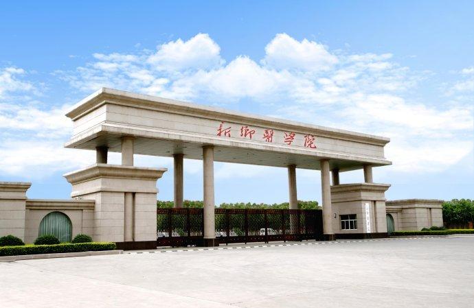 """我公司联合新乡医学院申报的""""河南省18新利娱乐网址人类干细胞资源库""""获科技部批准立项"""