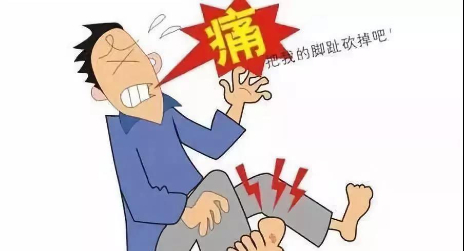 痛风到底是怎么回事?干细胞让您远离疾病折磨