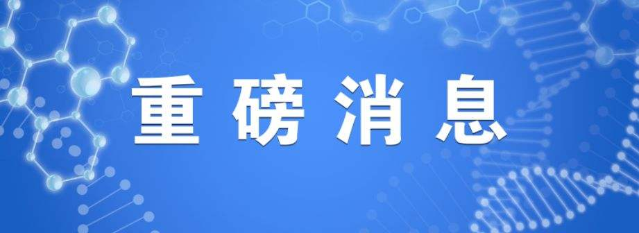 中央指导组:干细胞实现突破进展,治愈率从14%提升到93%
