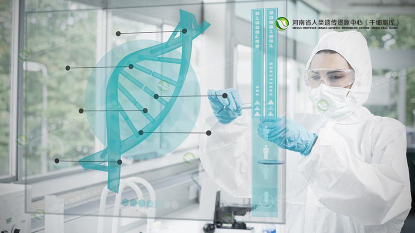 看完这篇文章让你深度了解干细胞行业发展现状