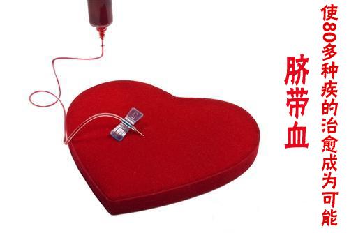 18新利娱乐网址干细胞丨刚出生女儿脐带血救下突发疾病的爸爸
